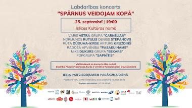 """Labdarbības koncerts """"Spārnus veidojam kopā"""" notīks 25.09.2020"""