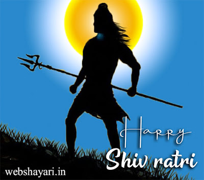 shiv ratri wallpapers