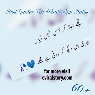 Best Friendship Quotes For WhatsApp Status Hindi Urdu