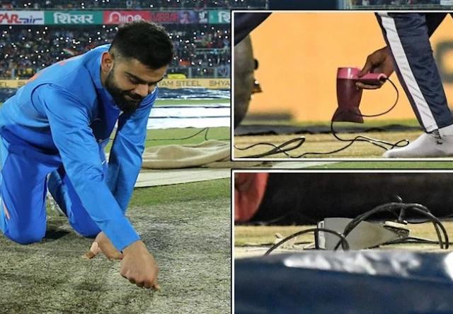 India vs sri Lanka, wet pitch report, wet pitch of guwahati, bcci, barsapara stadium, pitch press, hair dryer in pitch, hair dryer in guwahati