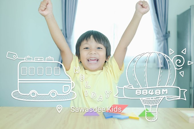 Update พัฒนาการทางด้านภาษาอังกฤษของลูกชาย เด็กสองภาษา ตอนนี้อายุ 5 ขวบ 4 เดือน