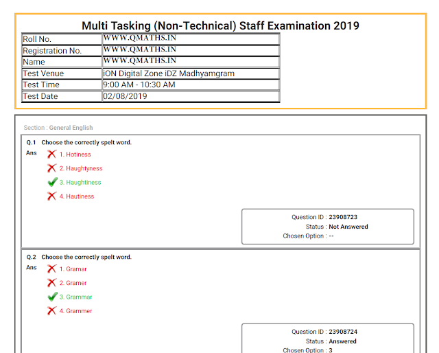 SSC MTS 2019 Tier -1 Question Paper with Official Answer
