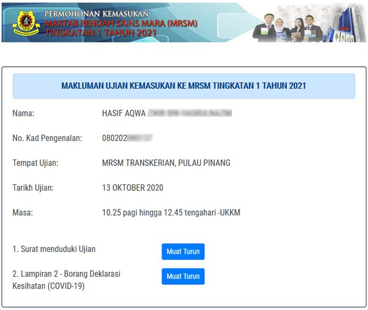 Semakan Online Kemasukan Tingkatan 1 MRSM