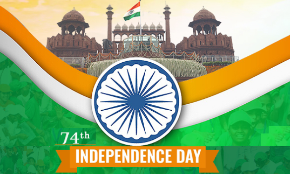 74th Independence Day of India - 15th August 2020