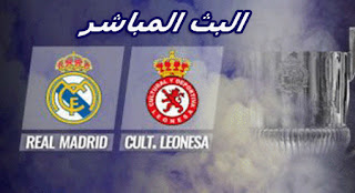 real madrid vs cultural leonesa 26-10-2016