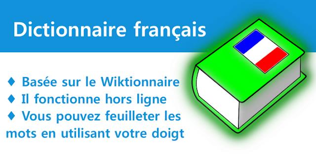 Installer la meilleure application gratuite dictionnaire français hors-ligne