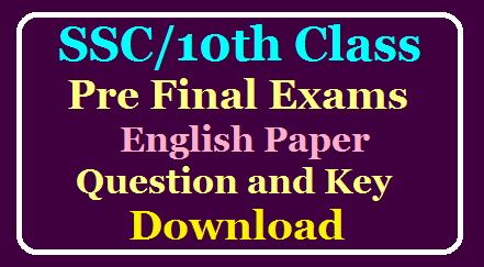 SSC/10th Pre final Examination 2019-20 English Question Paper and Answer Key Download /2020/03/SSC-10th-Pre-final-Examination-2019-20-English-Question-Paper-and-Answer-Key-Download.html