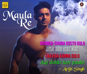 Maula Re Lyrics