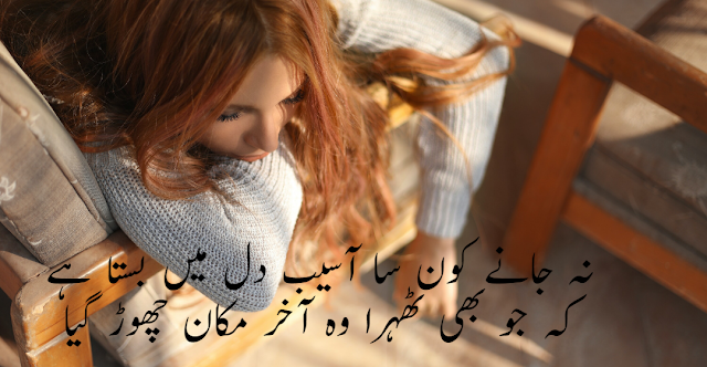 2 line poetry and sms