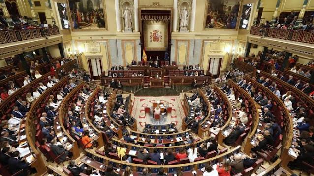 محاربة الجريمة: اعتمد مجلس الشيوخ الإسباني الاتفاقية بين المغرب وإسبانيا