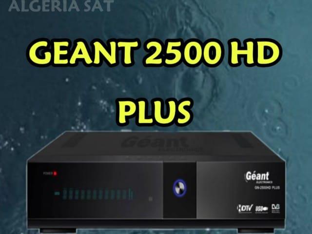 اخر تحديث لجهاز جيون Geant 2500 HD PLUS اصدار 2.56