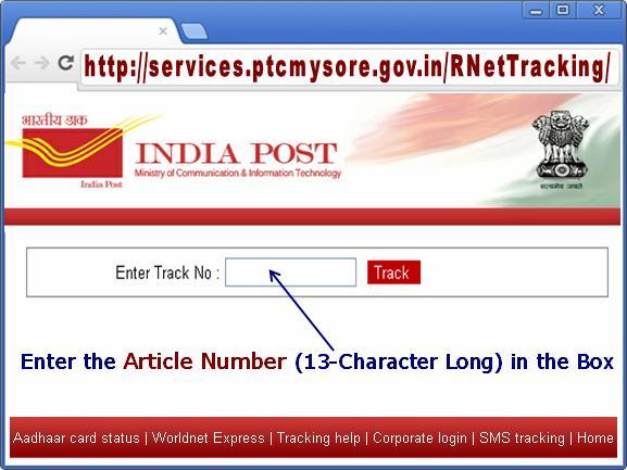 post box india tracking
