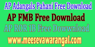 AP Land Records Adangal Download/Pahani/ROR 1B/FMB Download