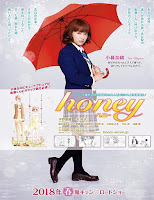 Hanii (Honey)