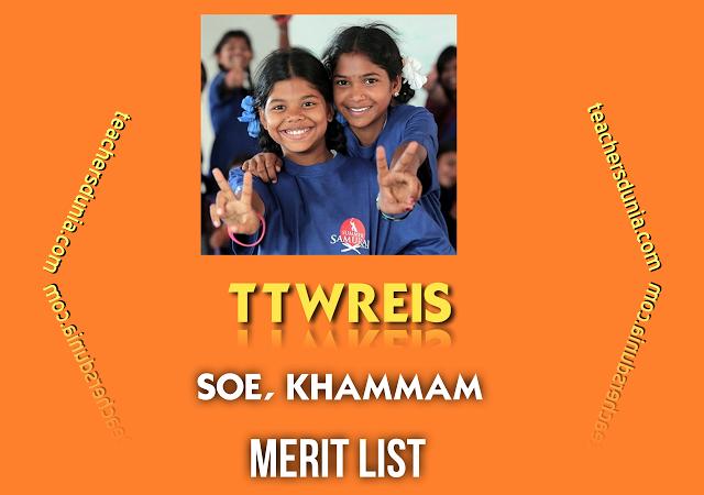 TTWREIS-SOE-Khammam-Merit-List-2017