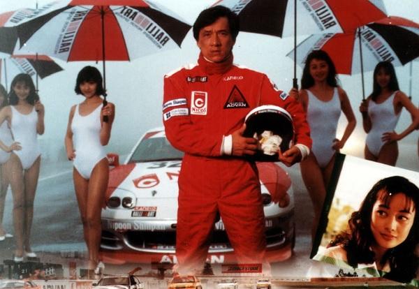 Jackie Chan 24 Horas de Le Mans