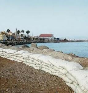 Descartan tsunami en litoral peruano tras fuerte sismo en México, informó la Marina de Guerra del Perú - www.marina.mil.pe