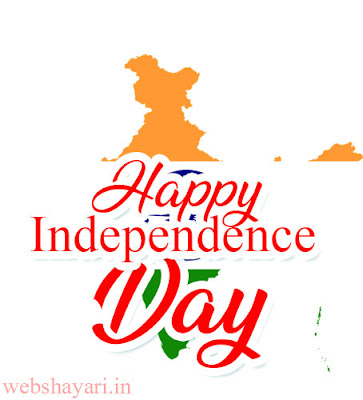happy independence day 15 august 2020 india