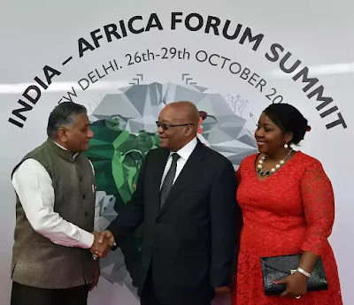 India Africa forum Summit (IAFS)
