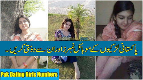 Pak Girls Mobile Numbers List