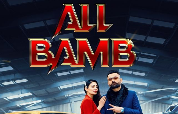 All Bamb Lyrics - Amrit Maan, Gurlez Akhtar - Download Video or MP3 Song