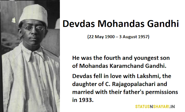 Devdas Gandhi - देवदास गांधी