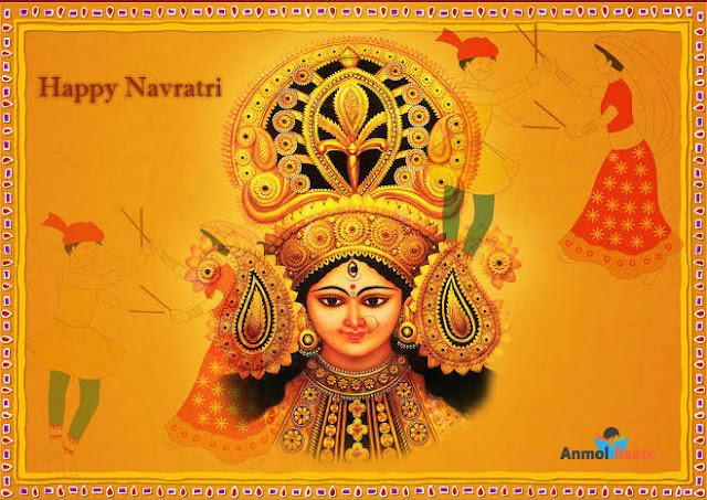 Navratri Image, Navratri Photo,Happy Navratri Image, Jai Mata Di Photo,Maa Durga Images, नवरात्रि इमेज, नवरात्रि फोटो , हैप्पी नवरात्रि इमेज , जय  माता दी फोटो, शुभ नवरात्रि इमेज, शेरावाली माँ के फोटो,नवरात्रि  एचडी इमेज डाउनलोड
