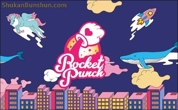 Logo Rocket Punch Kpop Korea Girlgroup Girlband Member Leader.jpg