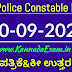 Civil Police Constable 20-09-2020 Question Paper and Key Answers