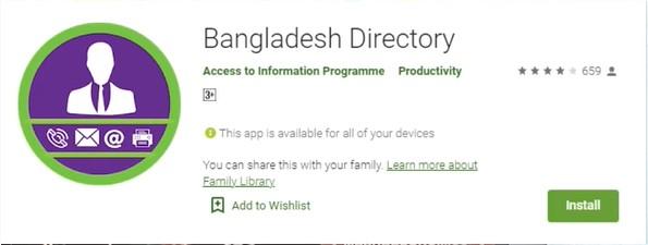 Bangladesher directory!😎
