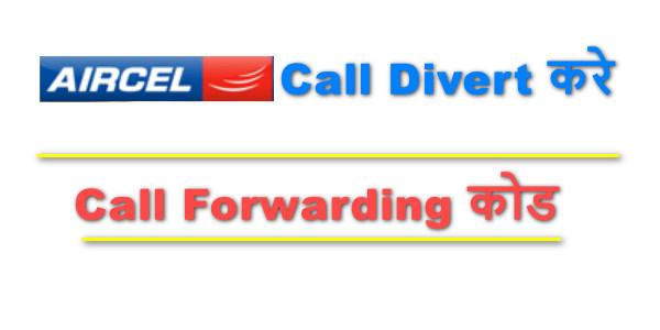 Aircel Call Divert