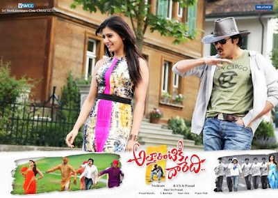 Atharintiki Daredi Movie Review Twitter Updates