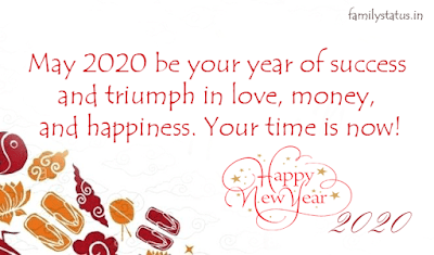 inspirational new year quotes 2020