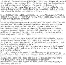 republic day essay in marathi punjabi gujarati essay on n republic day