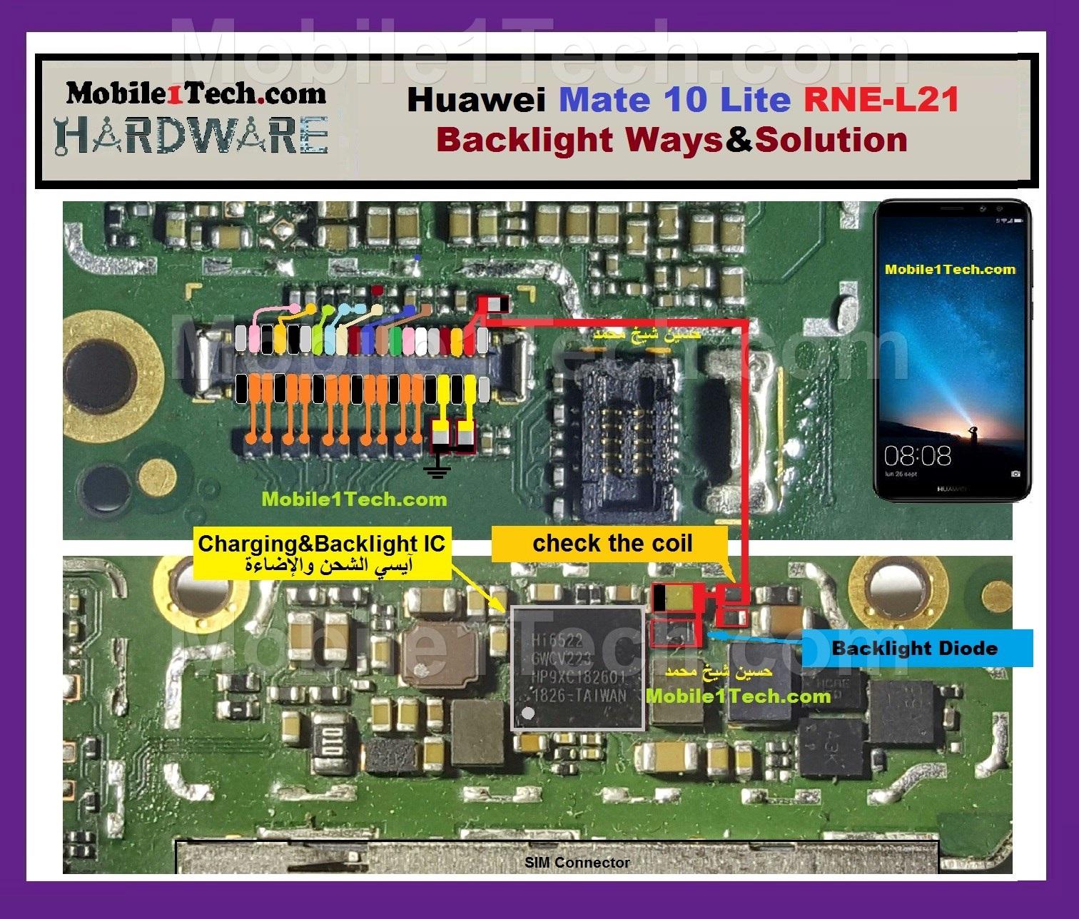 Huawei Mate 10 Lite Backlight Ways | Mobile1Tech