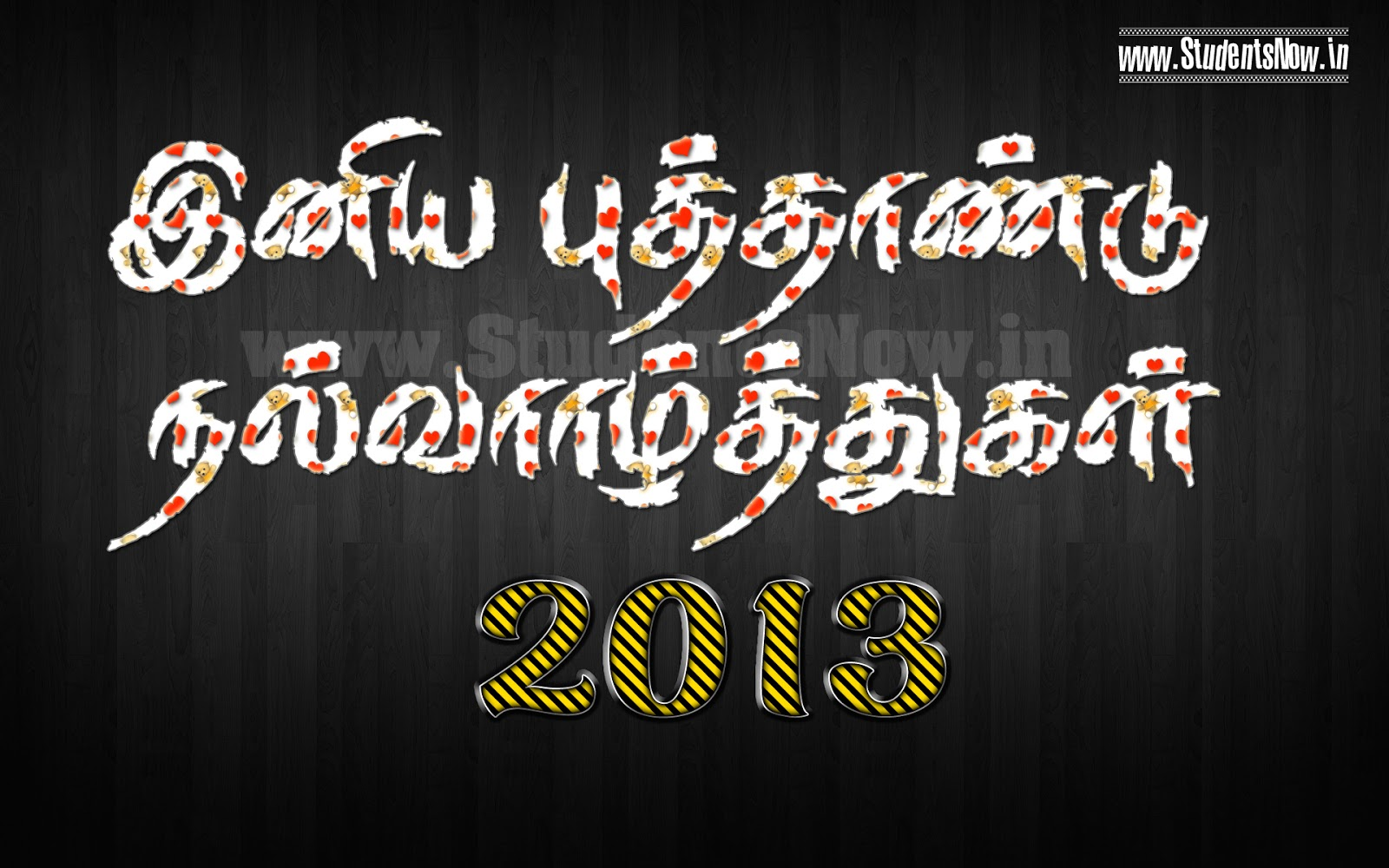 Tamil New Year Wishes.6 Free Chinese New Year Ecards Music 2014