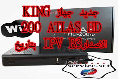 جديد جهاز KING ATLAS HD 200 الاصدارIPV B3 بتاريخ 11-06-2020