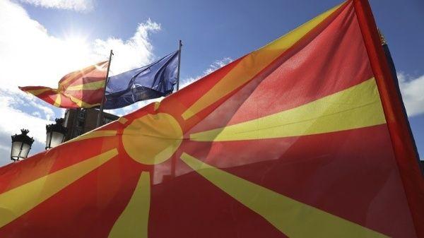Entra en vigencia acuerdo sobre cambio de nombre de Macedonia
