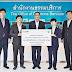 มูลนิธิมิตซูบิชิ อิเล็คทริคไทย และกลุ่มบริษัท Mitsubishi Electric มอบเงินจำนวน 270,000 บาทเพื่อจัดสร้างศูนย์พัฒนาเด็กเล็กในโครงการประทีปเด็กไทย