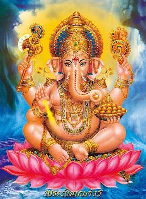 Guru Purnima, czyli najbliższe zaćmienie