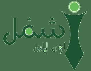 الوظيفة المغربية Alwadifa Maroc