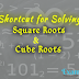 Square Root and Cube Root - Aptitude test