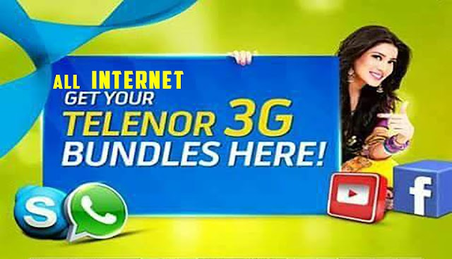 Top 10 Best Telenor Internet Packages |daily| weekly| monthly| Free