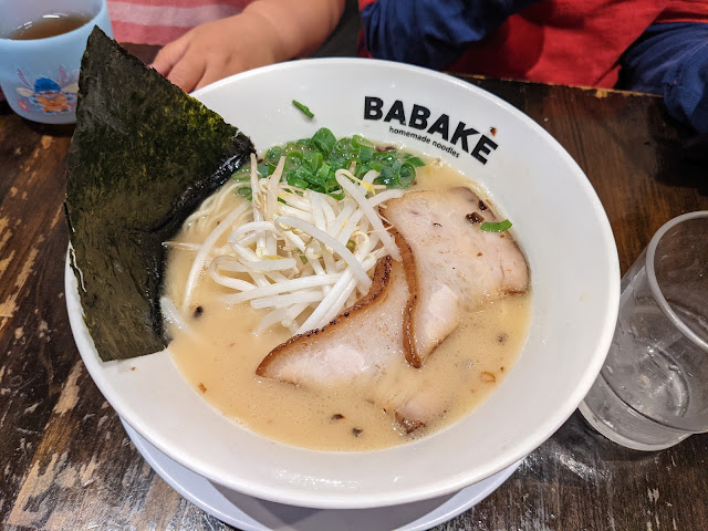 とんこつラーメン(白) BABAKE(ババケ)は長崎市でおすすめのラーメン屋です!