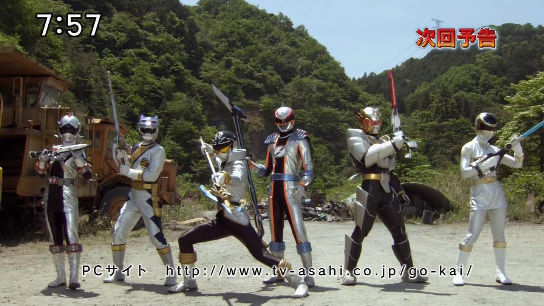 Henshin Grid: Gokaiger Episode 17