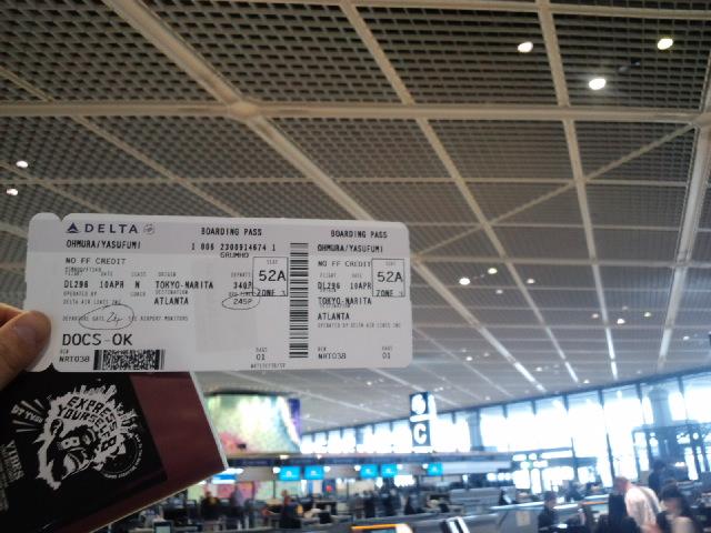 成田空港 グアテマラ行き