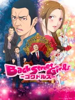 Assistir Back Street Girls: Gokudolls Online