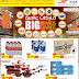 TSC Sultan Center Kuwait - Big Brands Savings
