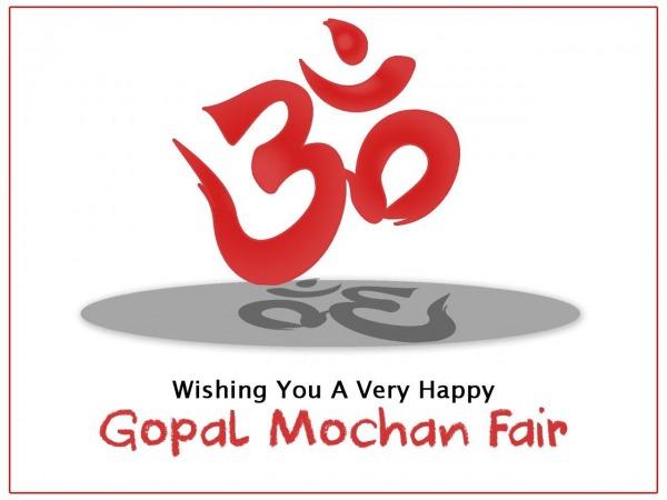 Gopal Mochan Fair