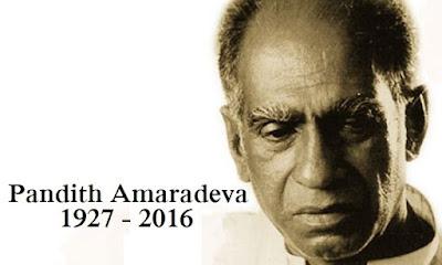 Pandith W.D. Amaradewa01,පණ්ඩිත් ඩබ්ලිව්.ඩී අමරදේව මහත්මා,Sindupotha15,සිංදු පොත